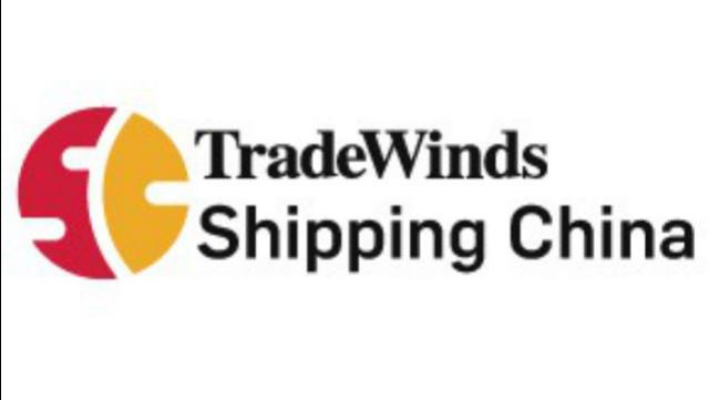 shipping-china-2017_logo_201707111222204