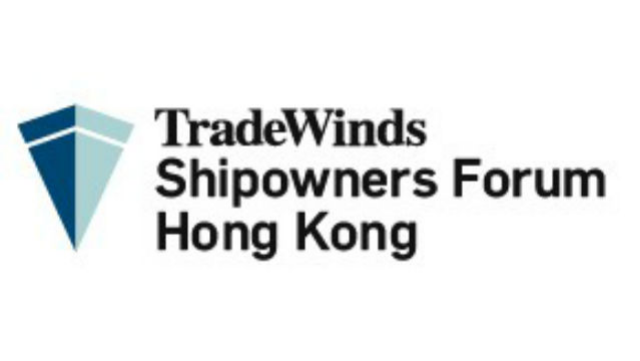 shipowners-forum-hong-kong_logo_201707111229057 logo